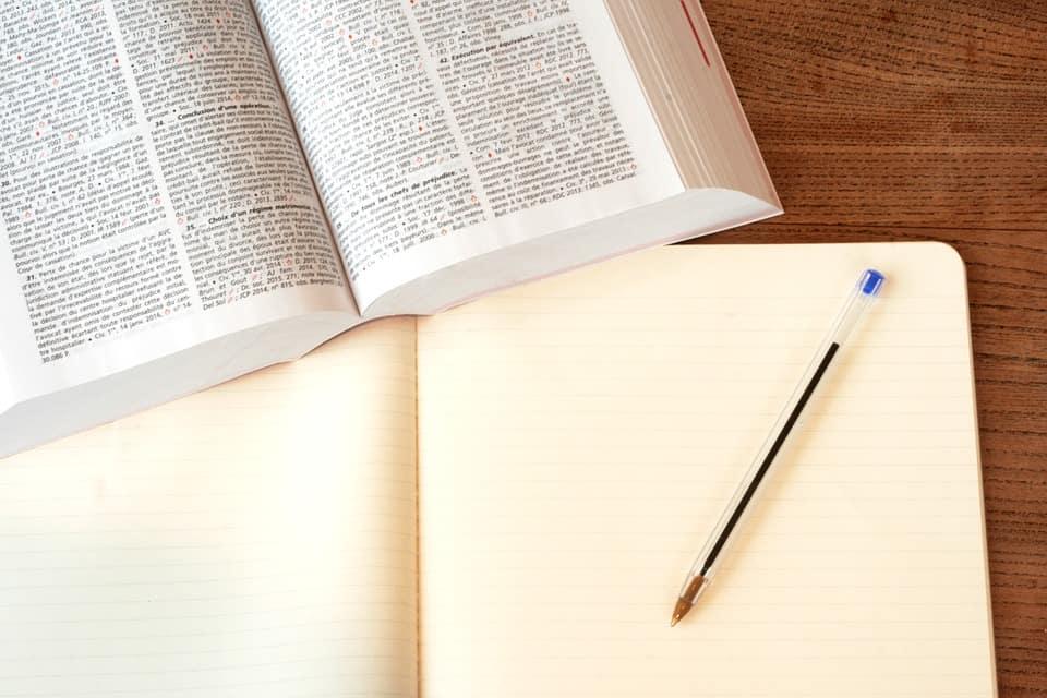 תרגום מאמרים אקדמים